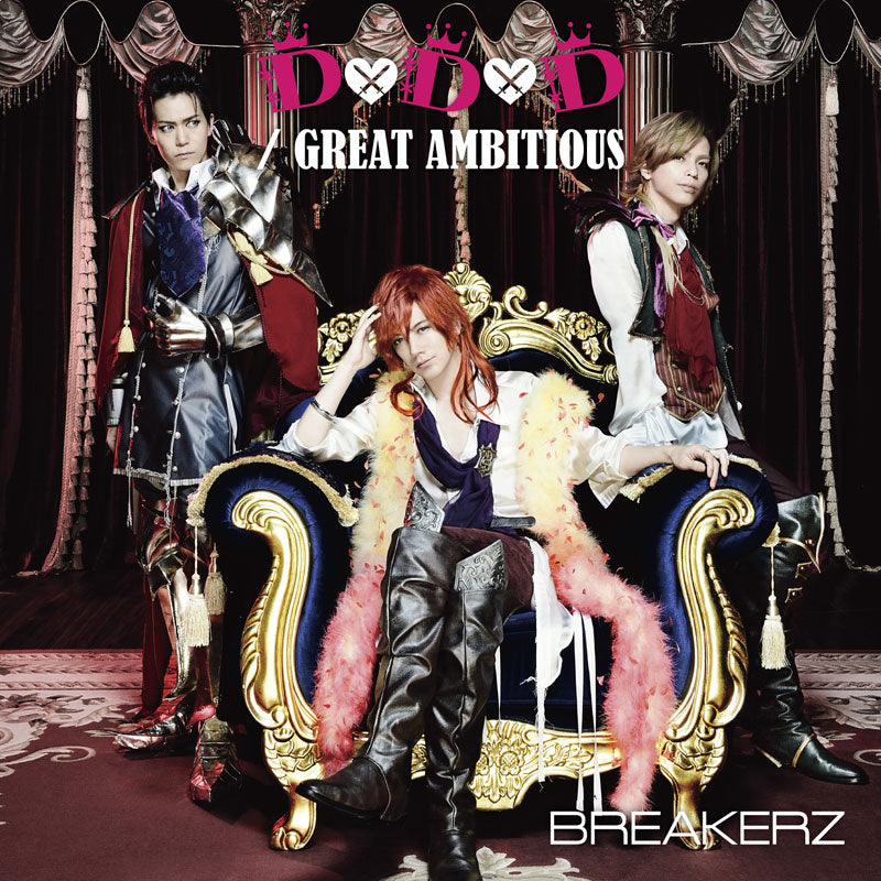 (Theme Song) DAME x PRINCE TV Series ANIME CARAVAN OP: DxDxD by BREAKERZ [Regular Edition]