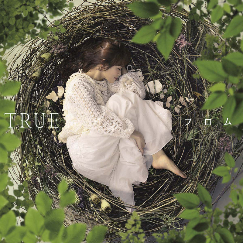 (Theme Song) WorldEnd: What do you do at the end of the world? Are you busy? Will you save us? TV Series ED: TRUE by From