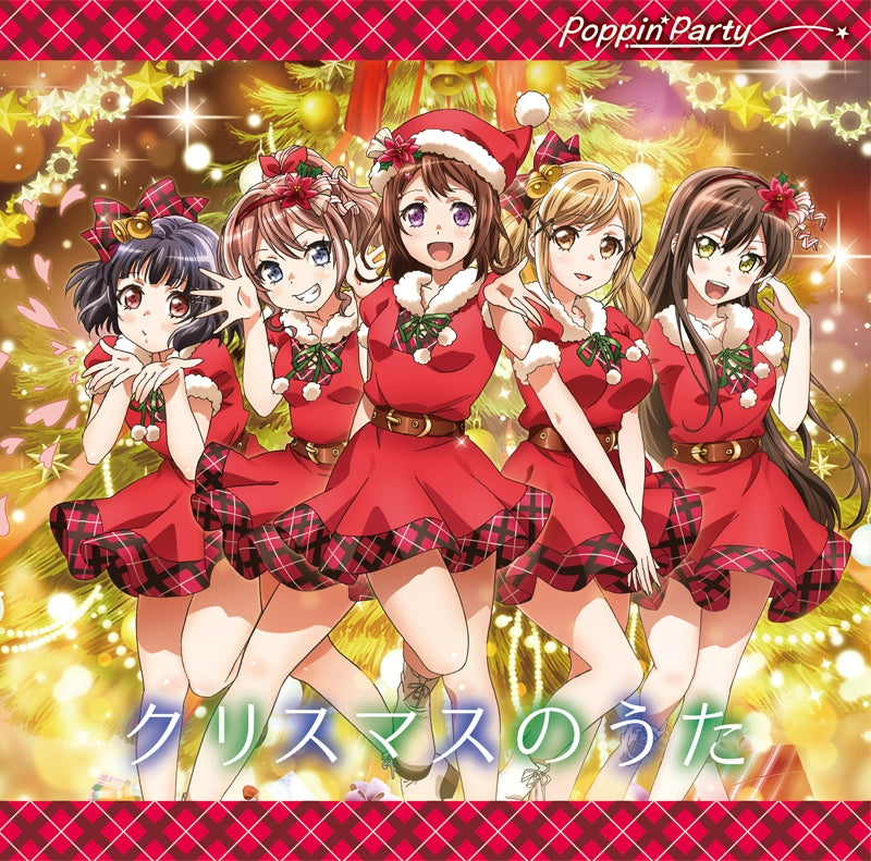 (Character Song) BanG Dream! - Christmas no Uta by Poppin'Party [Regular Edition]