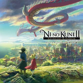 (Soundtrack) Ni no Kuni II: Revenant Kingdom (PS4) Original Soundtrack
