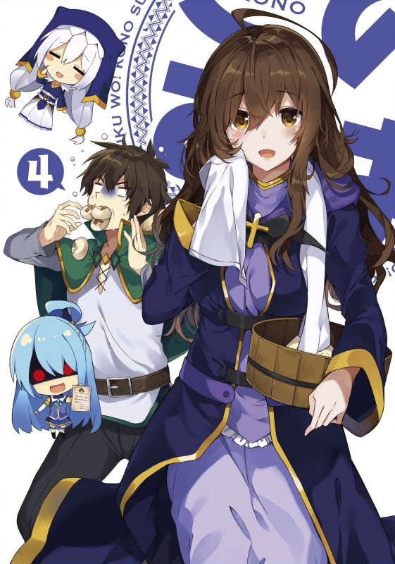 (Blu-ray) KonoSuba 2 Vol.4 [Limited Edition]