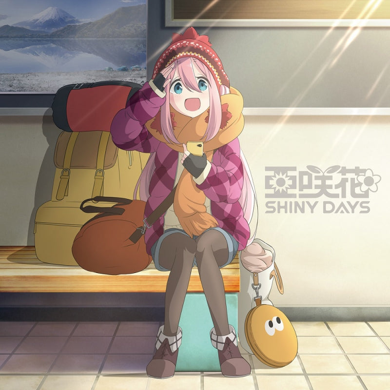(Theme Song) Yurucamp TV Series OP: SHINY DAYS by Asaka [Yurucamp Edition]