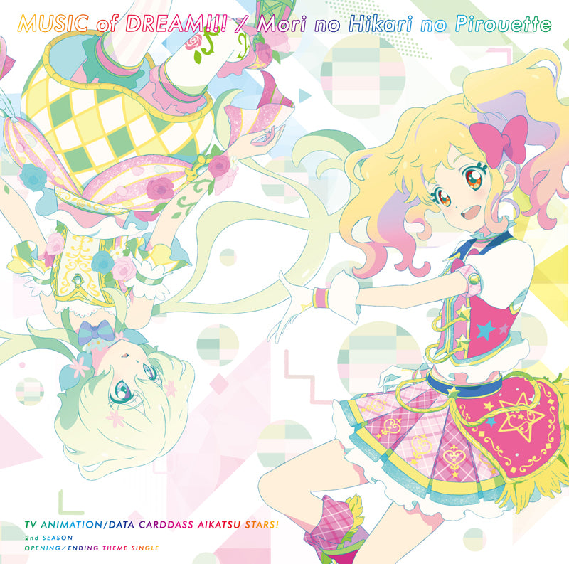 (Theme Song) Aikatsu Stars! TV Series 2nd Season OP: MUSIC of DREAM!!! by AIKATSU☆STARS!!