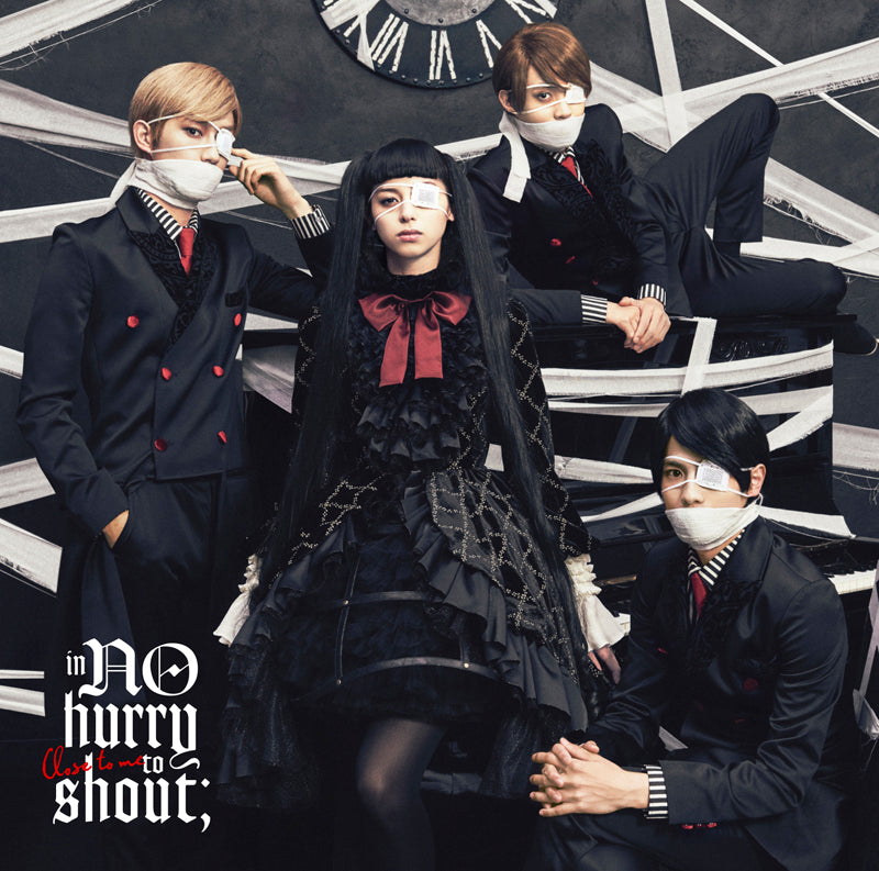 (Maxi Single) Anonymous Noise The Movie - Close to me by in NO hurry to shout; [Regular Edition]