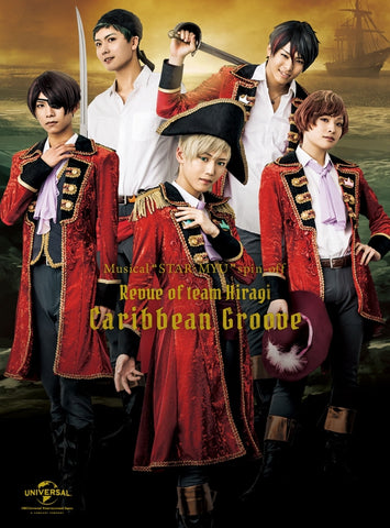 (Blu-ray) Star-Mu: The Musical Spinoff - Revue of Team Hiragi: Caribbean Groove