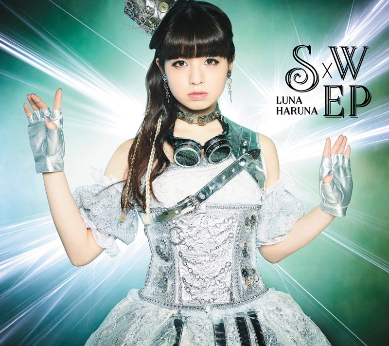 (Theme Song) SXW EP by Haruna Luna - Including Accel World VS Sword Art Online: Millennium Twilight (PS4/PSVita Game) OP [w/ DVD, Limited Edition]