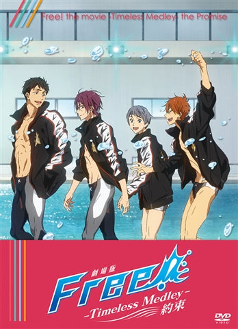 (DVD) Free! The Movie: Timeless Medley - The Promise (Yakusoku)