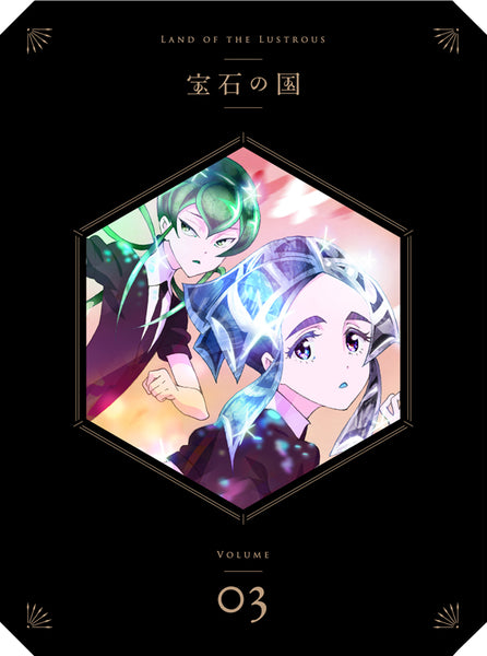 (Blu-ray) Land of the Lustrous (Houseki no Kuni) TV Series Vol.3 [First Run Production Limited Edition]