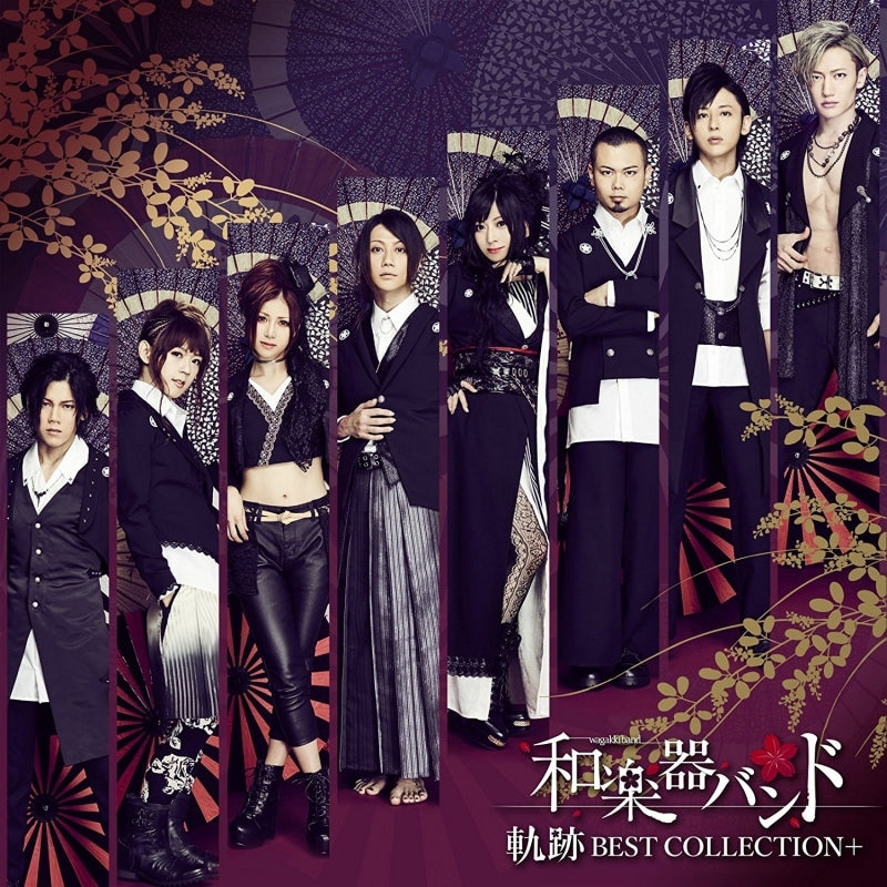 (Album) Kiseki BEST COLLECTION+by Wagakki Band [w/ DVD Type-B]