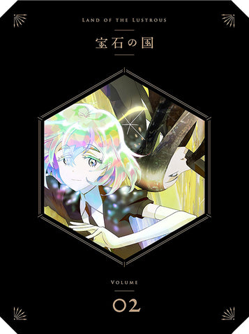 (Blu-ray) Land of the Lustrous (Houseki no Kuni) TV Series Vol.2 [First Run Production Limited Edition]