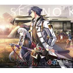 (Soundtrack) The Legend of Heroes: Trails of Cold Steel III Original PS4 Soundtrack Part 1&2 [Complete Edition]
