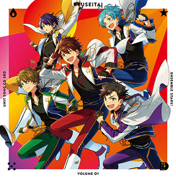 (Character Song) Ensemble Stars! Unit Song CD 3rd Series vol.01 Ryuseitai