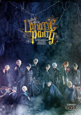 (Blu-ray) Tsukiuta. Stage 2.5 Dimension Dancing Live: Part 4 - Lunatic Party [Regular Edition]