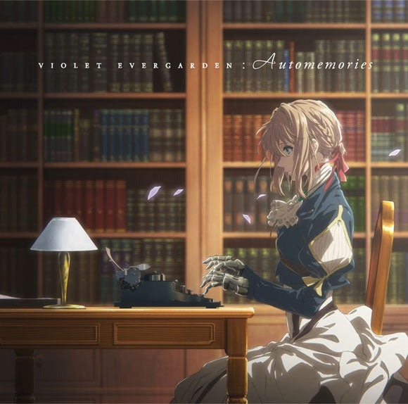 (Soundtrack) Violet Evergarden TV Series Original Soundtrack