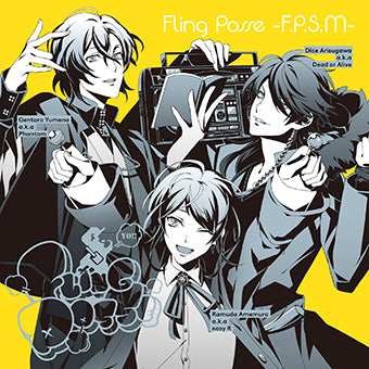 (Character Song) Hypnosismic: Division Rap Battle - Shibuya Division - Fling Posse: F.P.S.M by Fling Posse