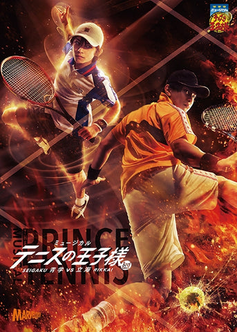 (DVD) The Prince of Tennis Musical: 3rd Season - Seigaku vs Rikkai [Special Ver.]