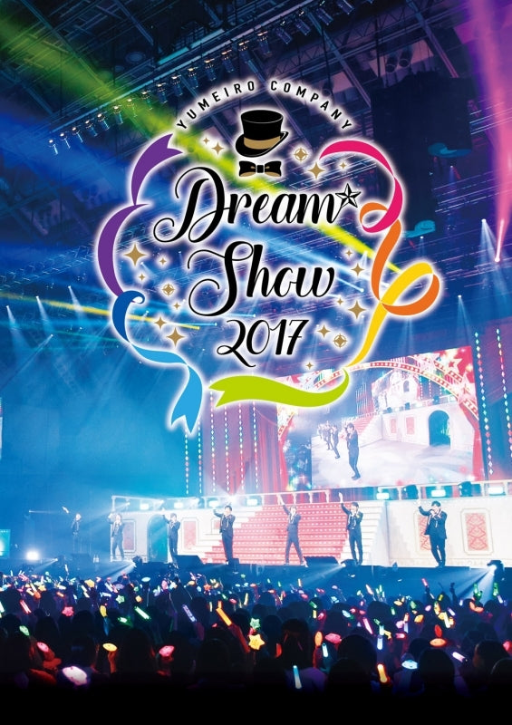 (DVD) Yumeiro Cast: DREAM☆SHOW 2017 LIVE