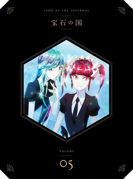 (Blu-ray) Land of the Lustrous (Houseki no Kuni) TV Series Vol.5 [First Run Production Limited Edition]