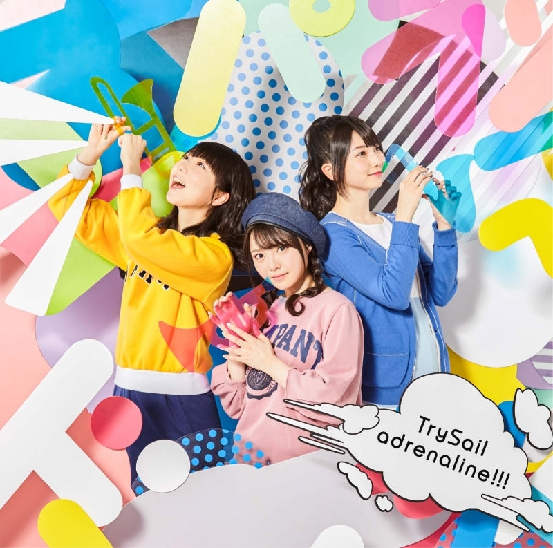 (Theme Song) Eromanga Sensei TV Series ED: adrenaline!!! by TrySail [w/ DVD, Limited Edition]