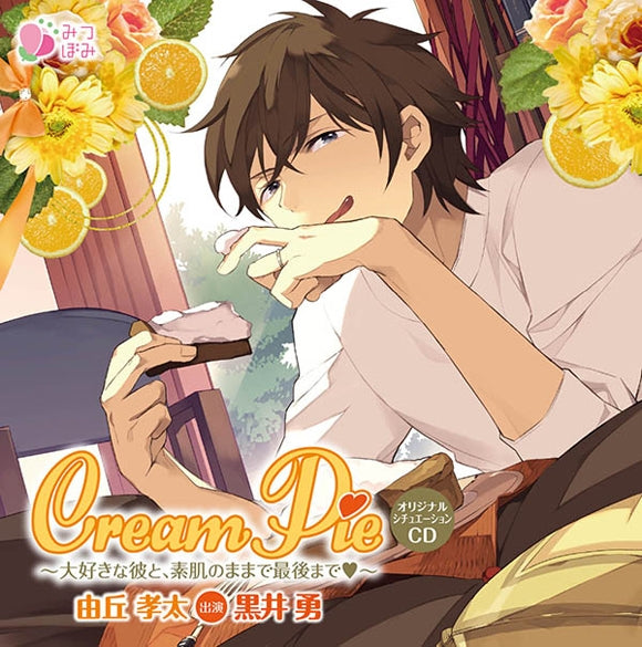 (Drama CD) Cream Pie: Bareback All The Way With Your Beloved Man (Daisuki na Kare to, Suhada no Mama de Saigo Made) - Yoshioka Kouta (CV. Isamu Kuroi) [animate Limited Edition]