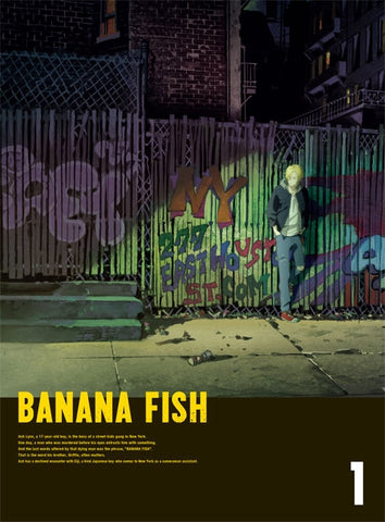 (Blu-ray) BANANA FISH TV Series Blu-ray Disc BOX 1 [Complete Production Run Limited Edition]