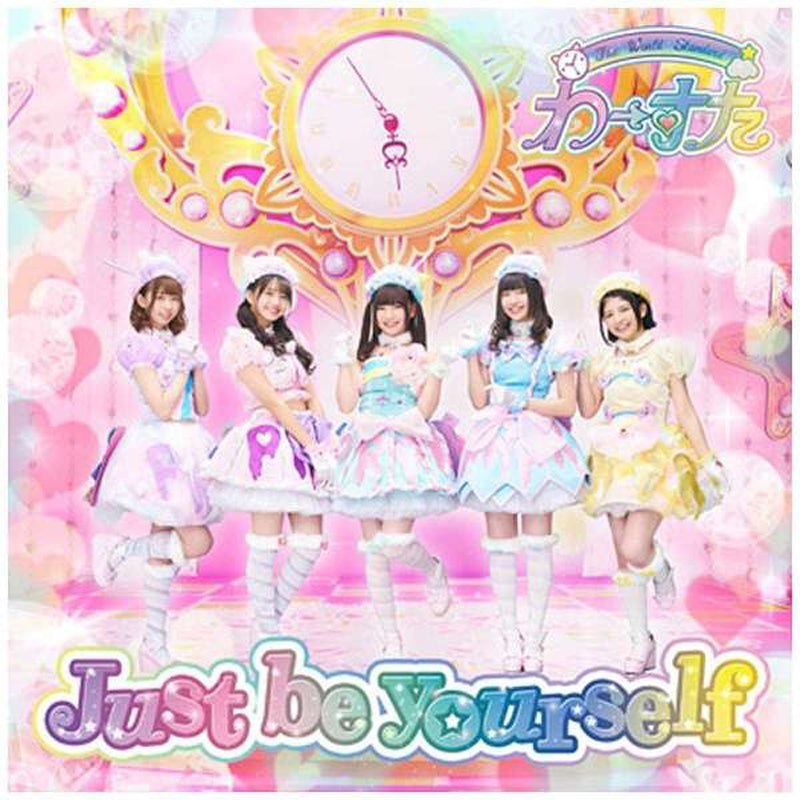 (Theme Song) PriPara the Movie: Everyone Shine! Kirarin Star Live! Theme Song: Just be yourself / Wa-suta [CD+Blu-ray]