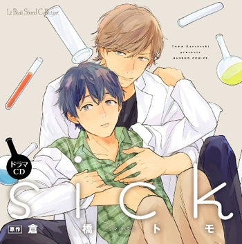 (Drama CD) sick Drama CD [Regular Edition]