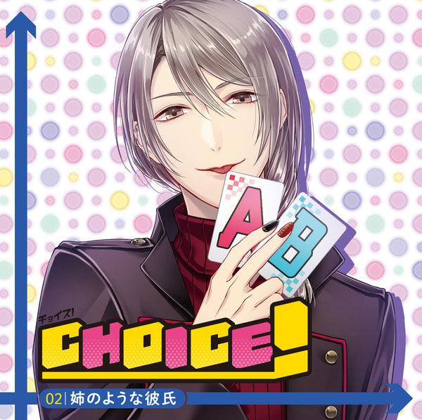 (Drama CD) CHOICE! Vol.2 Ane no you na Kareshi (CV. Wasshoi Taro)