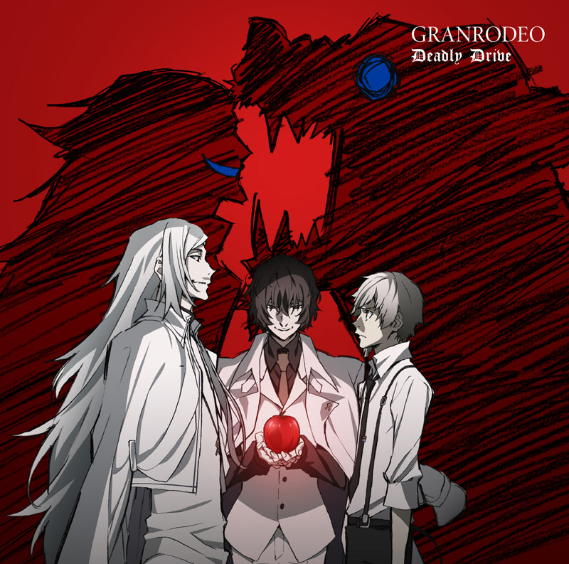 (Theme Song) Bungo Stray Dogs The Movie: DEAD APPLE OP: Deadly Drive by GRANRODEO [Anime Edition]
