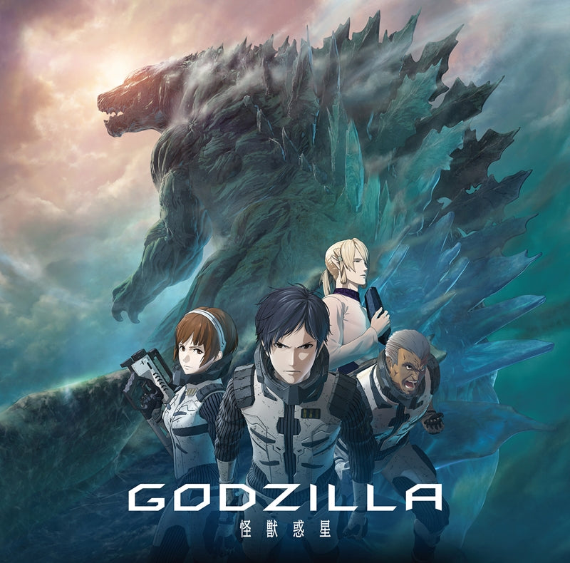 (Theme Song) Godzilla: Planet of the Monsters Movie Theme Song: WHITE OUT by XAI [Anime Edition]