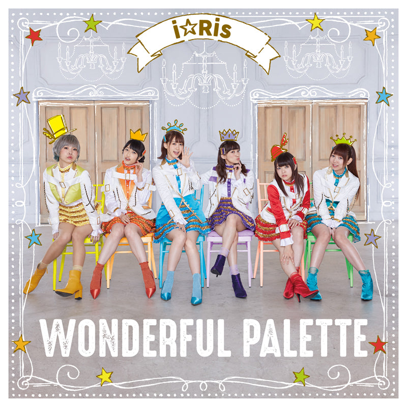 (Album) WONDERFUL PALETTE! by i☆Ris [Regular Edition]