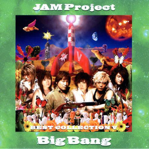 (Album) JAM Project Best Collection 5: BigBang by JAM Project