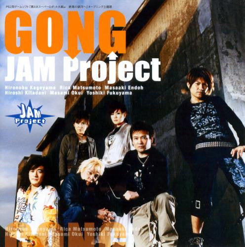 "(Theme Song) PS2 game ""Dai 3 Ji Super Robot Taisen Alpha Shuen no Ginka e"" OP: GONG/Brother in faith / JAM Project"
