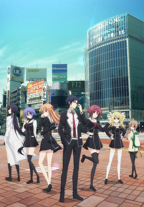 (Soundtrack) CHAOS;CHILD Original Anime Soundtrack