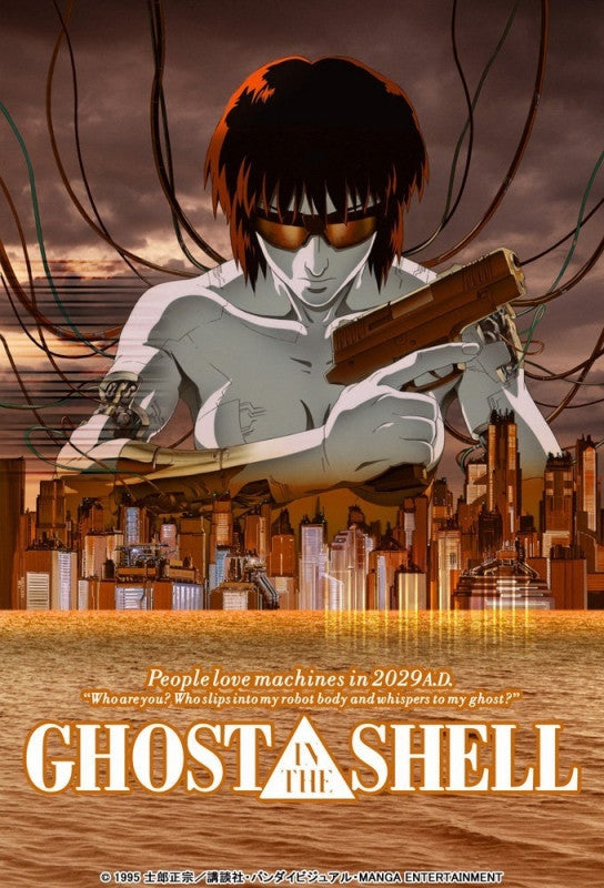 (Blu-ray) Gekijouban Ghost in the Shell  koukaku kidoutai Animate International