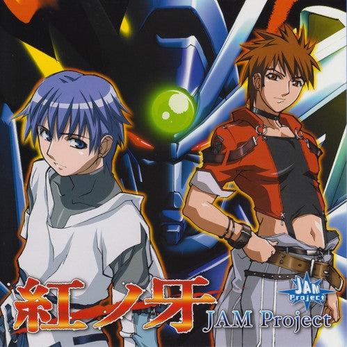 (Theme Song) TV Choujuushin Gravion Zwei OP: Kurenai no Kiba / JAM Project