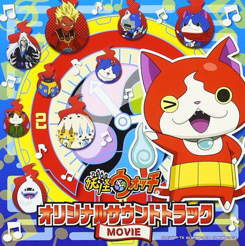 (Soundtrack) Yokai Watch Original Soundtrack Movie