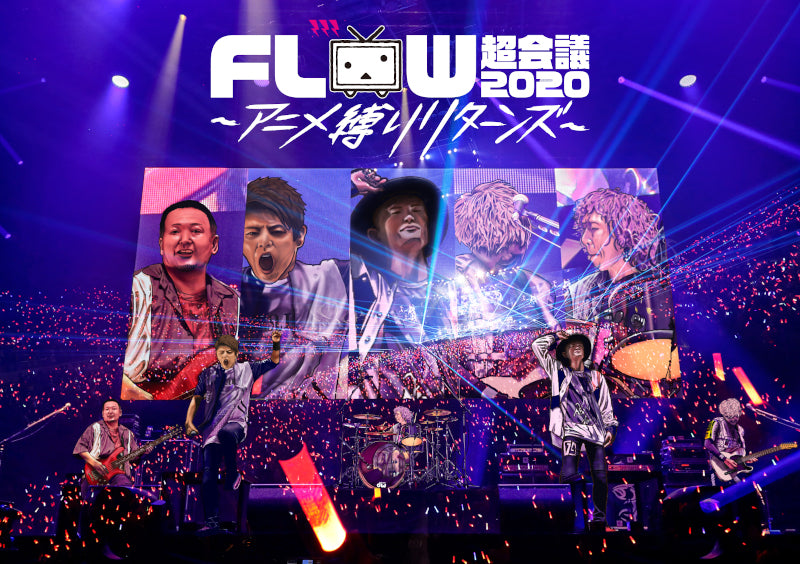 (Blu-ray) FLOW Chokaigi 2020: Anime Shibari Returns at Makuhari Messe Event Hall [Regular Edition B]