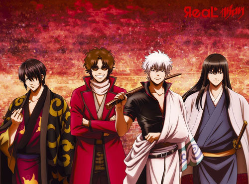 (Theme Song) Gintama. TV Series OP: Kagero by Яeal [w/ DVD, Limited Edition]