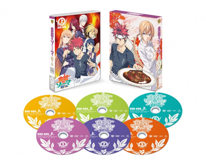 (DVD) Food Wars! Shokugeki no Soma TV Series DVD BOX