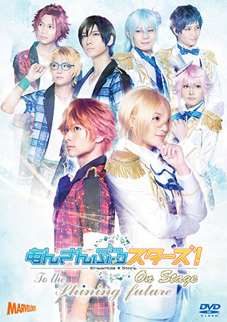 (DVD) Ensemble Stars On Stage: To the shining future