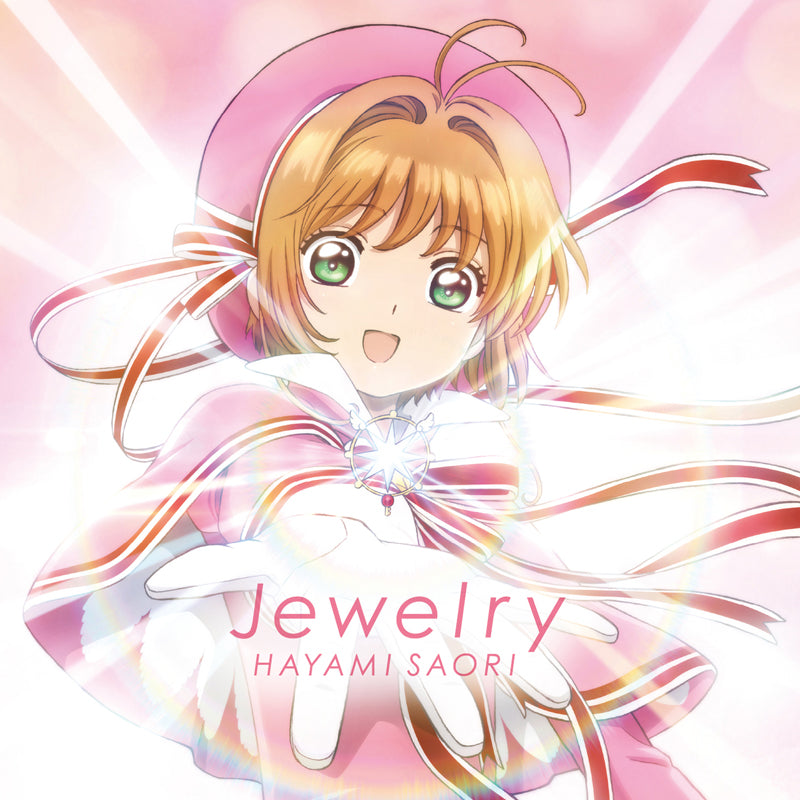 (Theme Song) Cardcaptor Sakura: Clear Card TV Series ED: Jewelry by Saori Hayami [Regular Edition]