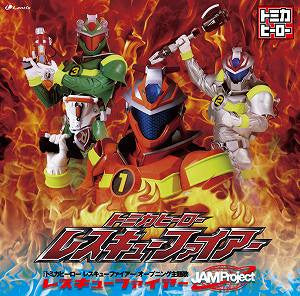 (Theme Song) TV Tomica Hero: Rescue Fire OP: Rescue Fire / JAM Project
