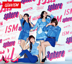 (Album) ISM by Sphere [w/ DVD, Limited Edition]
