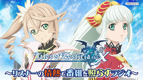 (DJCD) Tales of Zestiria the X DJCD: Listener no Jyonetsu de Bangumi wo Terasu Radio Animate International