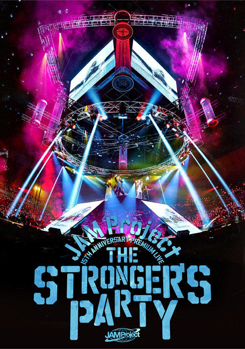(DVD) JAM Project / 15th Anniversary Premium LIVE THE STRONGER'S PARTY LIVE