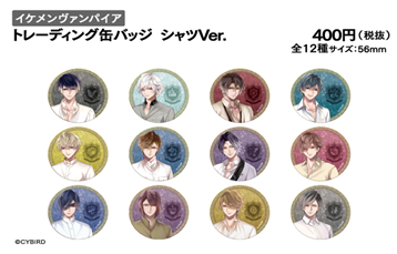 [※Blind Box] (Goods) Ikemen Vampire: Temptation in the Dark Trading Button Badge Shirt Ver.