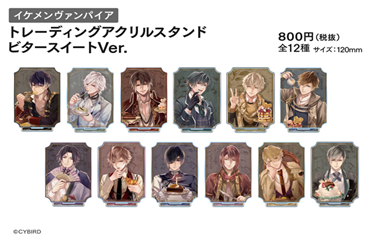 [※Blind Box] (Goods) Ikemen Vampire: Temptation in the Dark Trading Acrylic Stand Bittersweet Ver.