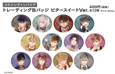[※Blind Box] (Goods) Ikemen Vampire: Temptation in the Dark Trading Button Badge Bittersweet Ver.