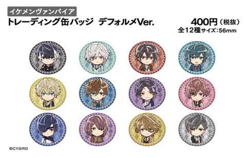 [※Blind Box] (Goods) Ikemen Vampire: Temptation in the Dark Trading Button Badge Chibi Ver.